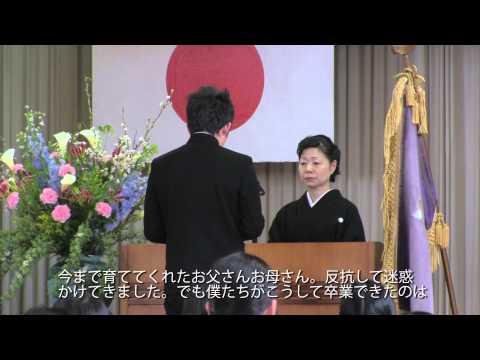 【西和賀NEWS】沢内中学校