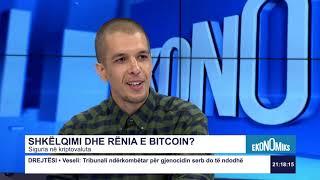 Ekonomiks - Shkëlqimi dhe rënia e bitcoin? 16.05.2019