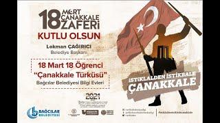 18 Mart 18 Öğrenci Çanakkale Türküsü