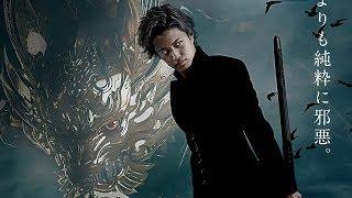 Garo ~Kami no Kiba~ Trailer (Subbed)