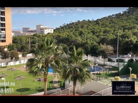 Апартаменты в живописном месте на Ла Кала. Выгодные инвестиции на Коста Бланка!