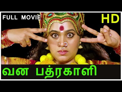 Video Vanabathrakali Full movie HD download in MP3, 3GP, MP4, WEBM, AVI, FLV January 2017