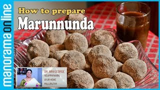 Dr. Mini George speaks about Marunnu Unda, a Karkidakam special recipe for rejuvenating health.Subscribe Manorama Online for more videos- https://goo.gl/bii1FeOfficial Website - http://manoramaonline.comEnglish website - http://onmanorama.comFollow Us on Social MediaFacebook - https://www.facebook.com/manoramaonlineTwitter - https://twitter.com/manoramaonlineGoogle+ - https://plus.google.com/+manoramaPinterest - https://in.pinterest.com/manoramaonlineCreditsEdit: Arun. K. NCamera: Anand Alanthara, Albert ManjapraVoice : Prinu PrabhakaranAssistant Producer: Rekha. M. RProducer: Sam David. PHead Content Production: Santhosh George JacobRecommended Videos For YouI Me Myself - https://goo.gl/uYjdGIBike / Car Reviews  Test Drives - https://goo.gl/MtSE5HManorama 360 - https://goo.gl/Pz5Z5YGlimpses of Kerala - https://goo.gl/KTdkqmFitness Tips - https://goo.gl/4HBPvUMusic Shots - https://goo.gl/m3P3sAAathmabhashanam - https://goo.gl/05baOmManorama OnlineManorama Online is the digital version of Malayala Manorama, the most read Malayalam newspaper in Kerala. Taking care of varying interests of the readers, #ManoramaOnline covers news, reviews, features and lots more. The site envisions to provide information, entertainment and relaxation to the readers. Visit site - http://manoramaonline.com