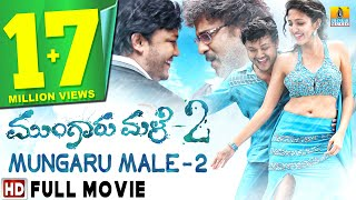 Mungaru Male 2 - Kannada Movie Full HD   Golden Star Ganesh,Neha Shetty,V Ravichandran   Arjun Janya