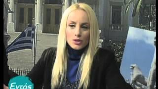 11-3-2016 Εντός καλεσμένοι οι Θ.Μενδρινού & Μ.Ρούσσος