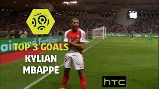 Top 3 Goals Kylian Mbappé - AS Monaco 2016-17 - Ligue 1