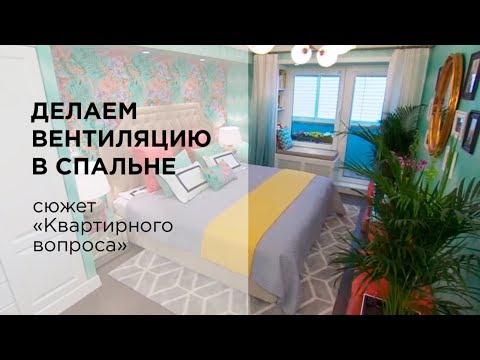 Оптима в передаче «Квартирный вопрос» на НТВ