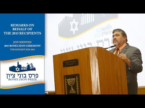 "​Michael's Brother Jonathan Wins Prestigious Israeli ""Builder of Zion"" Award; Speaks at Knesset (Parliament)."