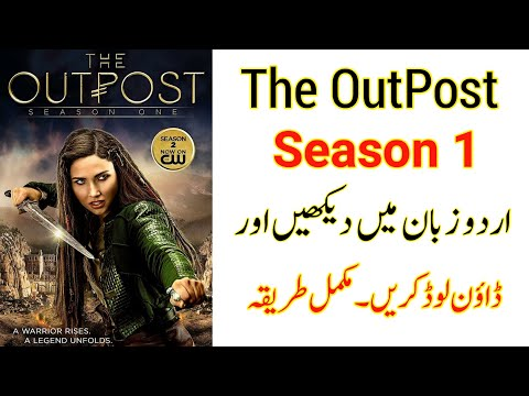 How To Watch The OutPost Season 1 Hindi/Urdu 2020    The OutPost Season 1 All Episodes Urdu Dubbed