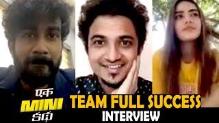 Ek Mini Katha Movie Team Full Success Interview   Santosh Shoban, Kavya Thapar