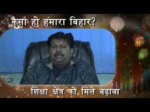 Kaisa Ho Hamara Bihar_Public_Opinion_BYte_4