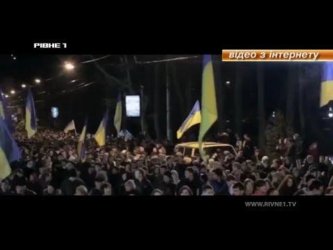<a href='/Info/?id=86948' >Євромайдан чотири роки потому: успіхи чи трагедія для народу? [ВІДЕО]</a>