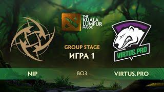 NIP vs Virtus.pro (карта 1), The Kuala Lumpur Major | Плеф-офф