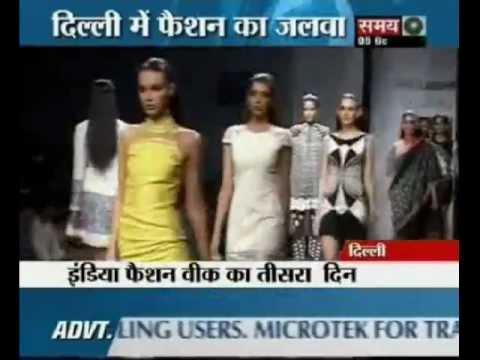 इंडिया फैशन वीक का जलवा