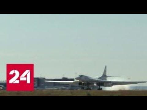 Два Ту-160 научениях впервые выполнили посадку нааэродром Анадырь