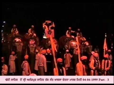 Alokik Sant Khalsa Chetna March 04-04-1999 Part 3