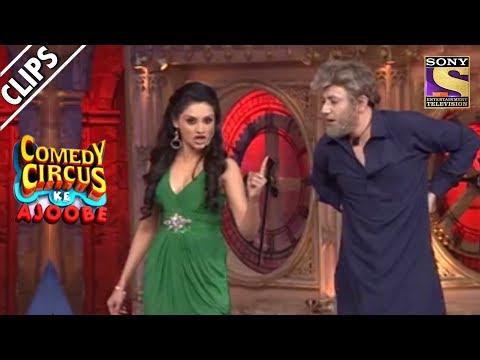 Rj Mantra Meets Beena Malik | Comedy Circus Ke Ajoobe