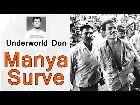Video Underworld Don Manya Surve download in MP3, 3GP, MP4, WEBM, AVI, FLV January 2017