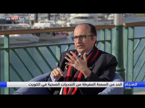الكويت أول دولة عربية في معدل السمنة