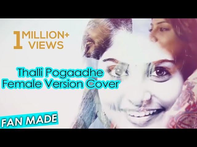 Achcham Yenbadhu Madamaiyada Tamil Mp3 Songs Free Download