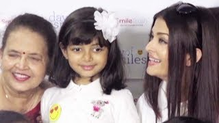 Aishwarya Rai Bachchan and Aaradhya Bachan CUTE Moments Together