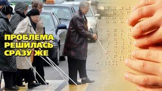 Олег Михеев встретился с обществом слепых.