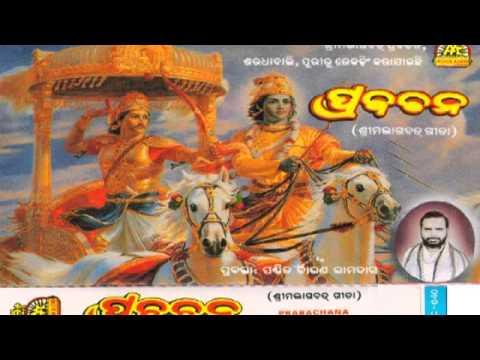 Video Sri Mad Bhagwat Puran I Bhagwat Katha I Krishna Leela I Oriya Devotional | Lokdhun Oriya download in MP3, 3GP, MP4, WEBM, AVI, FLV January 2017