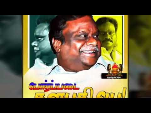 Video Rip maaveeran J.GURU  (Head of vanniyar sangam) download in MP3, 3GP, MP4, WEBM, AVI, FLV January 2017