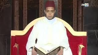 Capsules Mawahib fi Attajwid: Abdelaziz hamdani : Mardi 07 mai 2019
