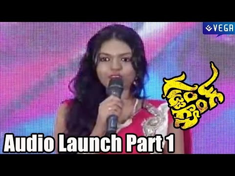 Gaddam Gang Movie -  Audio Launch Part 1 - Dr. Rajasekhar, Anjali Lavania - Latest Telugu Movie 2014