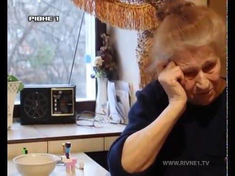 У Рівному пенсіонерка стала жертвою шахрайки [ВІДЕО]