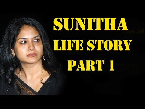 Sunitha Husband and Life Secrets | Personal Life