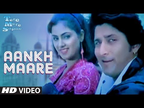 Download Aankh Maare O Ladka Aankh Maare [Full Song] |Tere Mere Sapne| Arshad Warsi HD Mp4 3GP Video and MP3