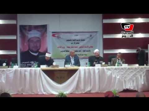 ختام فعاليات معسكر الأئمة بالسويس بحضور وزير الأوقاف والمفتي