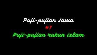 Puji pujian Jawa Rukun Islam, Bait Syair Wali, puji-pujian sambil menunggu waktu shalat