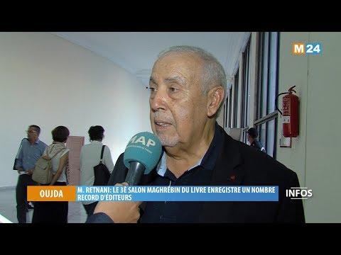 M Retnani : Le 3è Salon Maghrébin du Livre enregistre un nombre record d'éditeurs