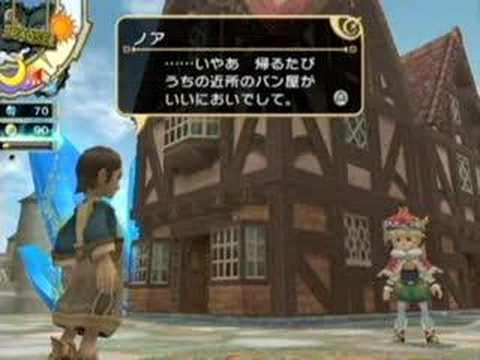 final fantasy crystal chronicles my life as a king wiki