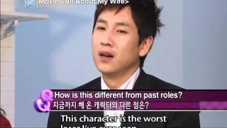Nonton [Star Date] Lim Soo-jung, Lee Sun-gyun, Ryu Seung-ryong - on new movie
