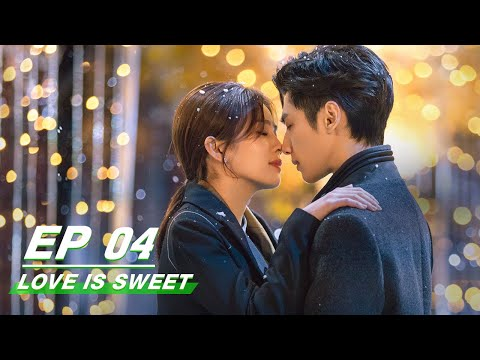 【FULL】Love is Sweet EP04 | 半是蜜糖半是伤 | iQIYI