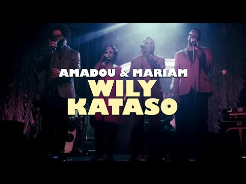 Amadou & Mariam - Wily Kataso (feat. Tunde & Kyp of TV on the Radio) (Official Video)