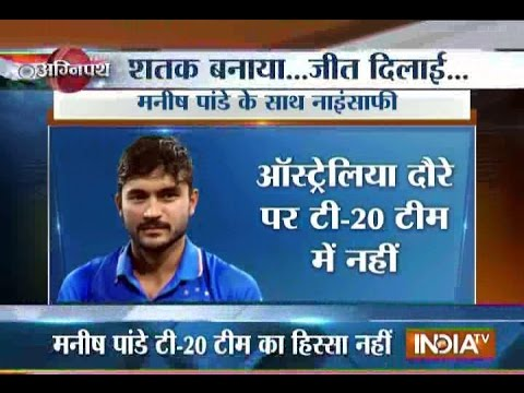 Cricket Ki Baat: Why is manish panday out from indian T-20 squard?