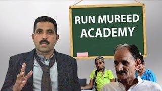 Video Pk Run Mureed Academy Part 1 MP3, 3GP, MP4, WEBM, AVI, FLV Agustus 2018