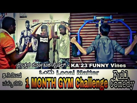 Local Lapada One Month Gym Challenge Chikkodi Boy's