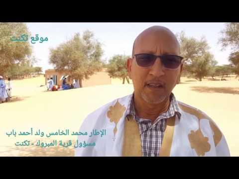 محمد الخامس: مرتاحون جدا لمدى الإقبال على الاقتراع في المبروك