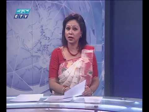 দুপুর ০২টার সংবাদ। ১৪ এপ্রিল ২০১৮