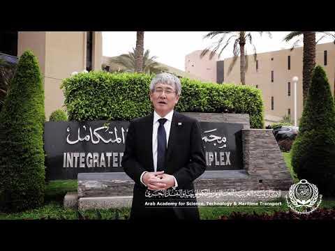 H.E Prof. Dr. Takeshi Nakazawa IAMU Executive Director