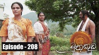 Video Muthu Kuda   Episode  208 22nd November 2017 MP3, 3GP, MP4, WEBM, AVI, FLV November 2017