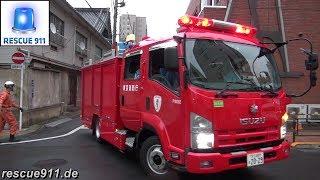 Video [Japan] Ambulance + Pumper Tokyo Fire Department Ueno Fire Station MP3, 3GP, MP4, WEBM, AVI, FLV Juni 2017