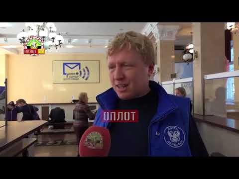 """Донецкие школьники поздравили """"Почту Донбасса"""" с праздником"""