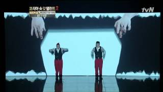 Amazing Dance At Korea's Got Talent - Check This Out!